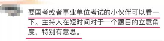 微信大亨娱乐_辛亥革命第一现场:革命者被抓 炮火摧毁城区