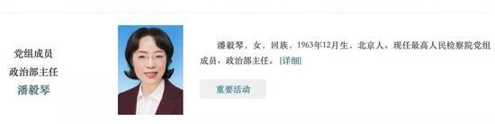 龙8国际娱乐正规吗·柔宇科技副总裁炮轰小米折叠手机:没有技术 扼杀创新