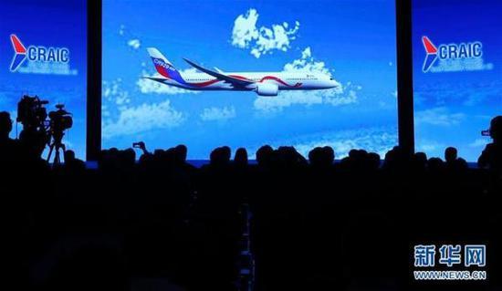 2017年9月29日,上海,中国商飞公司举行的中俄联合远程宽体客机命名仪式现场。 新华网 资料图