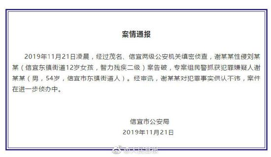 """万博manbetx客户端下载-南昌乡村设""""颐养之家"""",""""三无""""老人入住每月只需200元"""