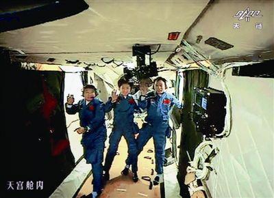 神舟九号太空拍摄
