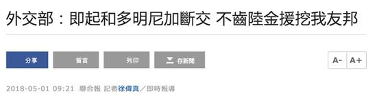 data-mcesrc=http://n.sinaimg.cn/translate/170/w773h197/20180501/0nqp-fzvpatr7750177.png