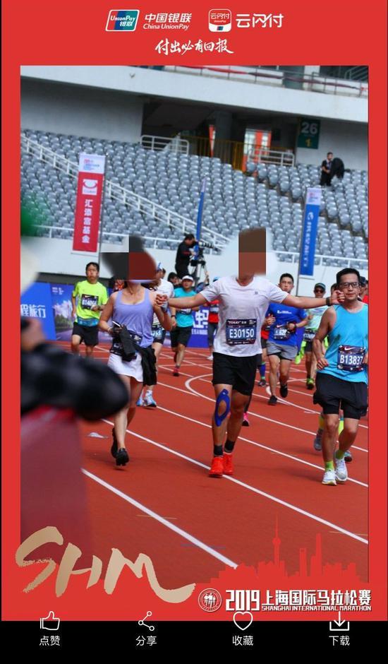安迪平台评价,第十一届全国少数民族传统体育运动会闭幕 山东代表团创历史最佳成绩
