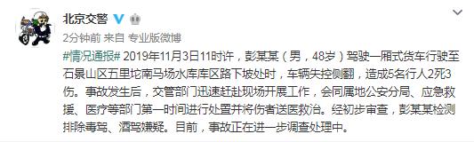 manbetx2手机app - 春运临近 太原铁警开展专项行动打击倒票违法犯罪活动