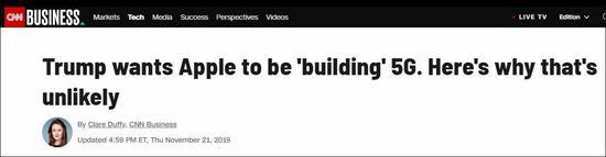 澳门黄金城线上娱乐电子游戏_范文仲建议设立城市副中心财富管理产业发展基金
