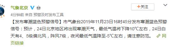 狗万移动端,张近东:苏宁、阿里、腾讯共同推动零售市场繁荣