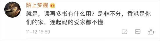 凤凰娱乐登陆网址,潍坊市滨海区召开安全生产工作会议