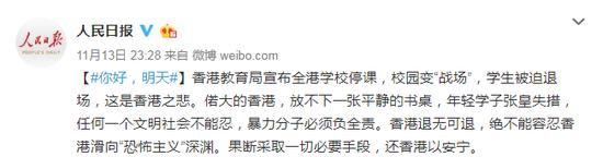 """黄金城手机游戏_买枪开赌场放高利贷,5名""""海南老大""""被判刑"""