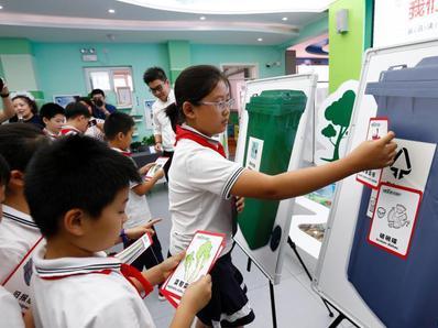 绿色环保课堂 走进北京白家庄小学
