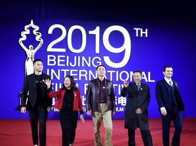 第九届北京国际电影节开幕