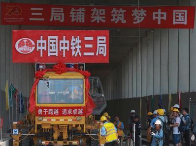 中国首条智能高铁——京张高铁全线轨道贯通