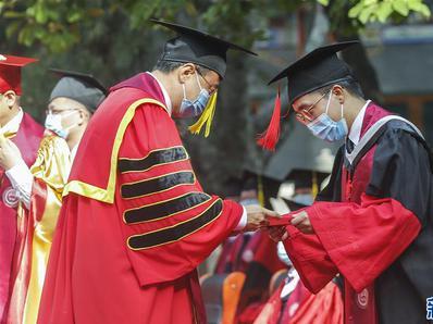 北京协和医学院举行2020届毕业典礼