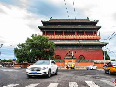 首都功能核心区控规正式公布 实施北京老城整体保护