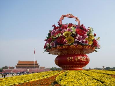 北京现绝美晚霞美景