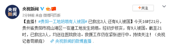 电话号码验证白菜网_三信防务信批违规 被出具警示函
