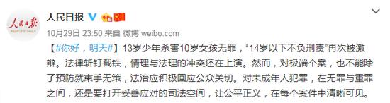 bbin官网下载ios - 日本获一王牌武器俄不敢轻易惹它 专家直言已经没招!