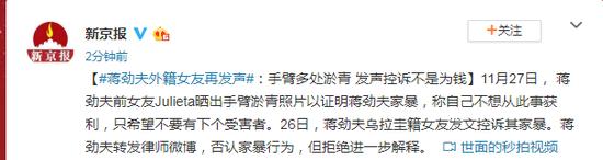 赠送彩金骗人吗,2019年11月新三板主办券商执业质量评价:中泰证券持续排名第一