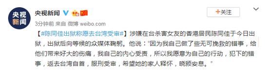 新太阳城线上可靠吗-中国人羞于启齿几十年的事,被韩国片无情揭露