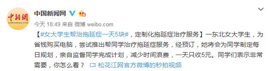 """巴登十大平台 这个国家忌惮中国无人机快速发展 研发新战术反制""""翔龙""""无人机"""