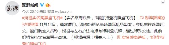 申博开户平台登入客服 - 盛世才:回顾一个东北人掌控下的乱世回疆