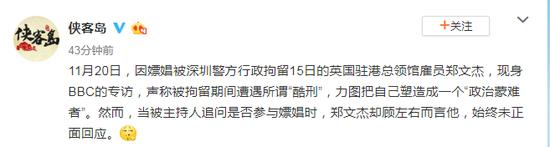「2018注册送分可提现游戏」山东:出台工作指南促进行政非诉执行监督