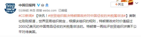 摩登2注册,组织美政府摩登2注册对中国征收超20图片