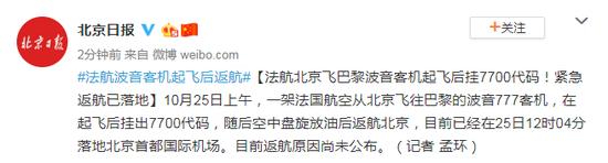 星鸿娱乐平台登陆,一名大陆游客在台湾潜水时失踪