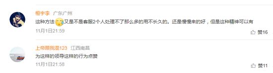 金源网上娱乐|易烊千玺等四队长对决国际舞团燃炸猫晚,优酷《这街3》定档明年5月