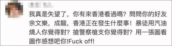 亚虎官网pt客户端下载 - 传七一二被上交所要求谨慎参与交易 今日开盘跌逾2%