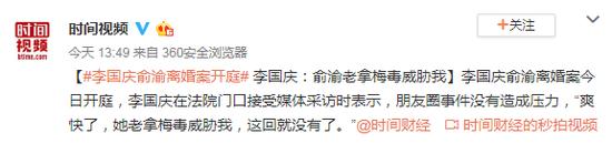 ag亚游国际集团维护-广发证券引来猛将汤晓东 任副总裁开拓香港业务