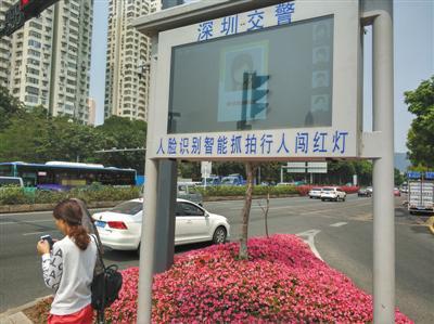 """今年4月,深圳交警结合视频识别技术,推出""""智能行人闯红灯取证系统"""",并成为智慧城市建设的一部分。图/视觉中国"""