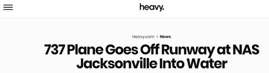 """美国新闻网站""""Heavy""""报道截图"""