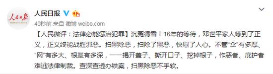 添运娱乐开户·51岁翁虹和徐锦江合影,逆龄生长少女感十足