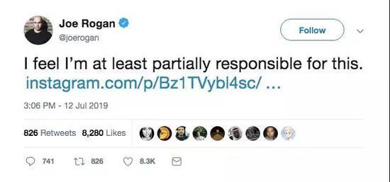 罗根的推文