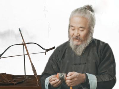 专访传统弓箭传承人