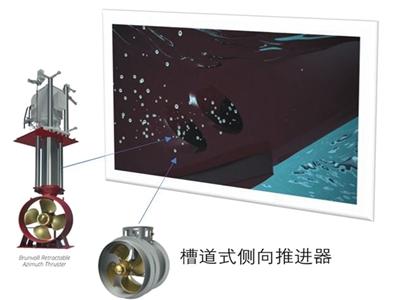 """""""雪龙2""""号交付 全球首次采用双向破冰技术(图)"""
