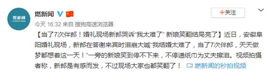 """必博彩票平台 国民党拟删""""台湾地区领导人兼任党主席""""条款"""