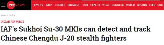 ▲印度Zee新闻网站报道截图