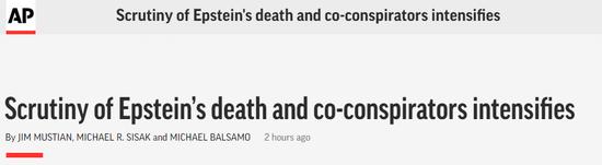 到底有无阴谋?美亿万富翁狱中自杀六大悬疑