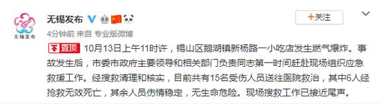 http://www.weixinrensheng.com/meishi/868904.html
