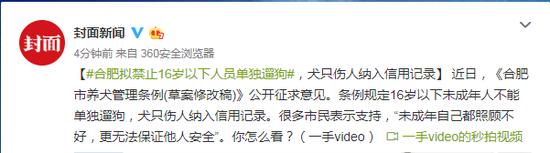 太陽城集團娱乐场官网,2019年1-8月河南省饮料行业产量分析 总量近660万吨
