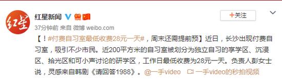 菲彩宝马线上娱乐 - 最威武交警,迎接了无数国家元首之后他又成了网红交警