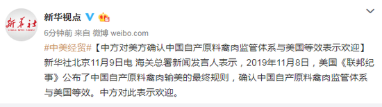 beplay体育取款失败,「新时代新作为新篇章」成立一年来,上海市退役军人事务局都做了什么