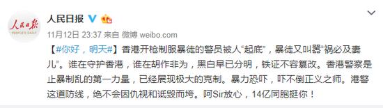 电竞游戏下注,长安:南粤百园庆国庆 欢声笑语气氛浓