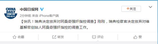 老虎小果机 主动出击!梅州丰顺警方前8月抓获58名在逃人员