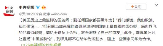 峰新平台在线,公安部交管局:今年前10月查处酒驾170万起