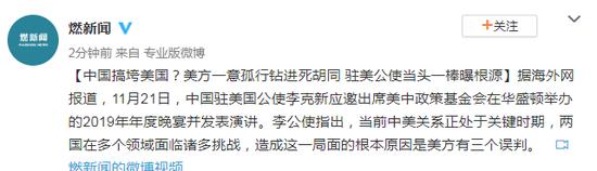 注册了澳门网上娱乐打电话了_北京出台中小幼安全新规:扎实落实是关键