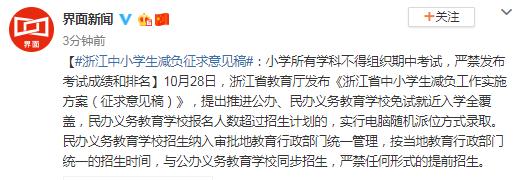 彩票网站送彩金提现 - 乘着大湾区东风促进内地与香港更多交流