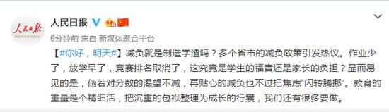 一代会员注册网址|朝鲜鼓励生育三胞胎:享有特殊福利 名字很主旋律