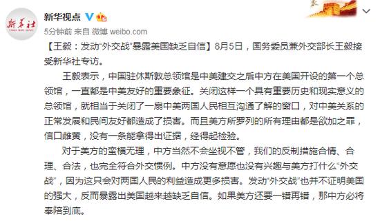 【亿兴官网登录】外交战暴露美国亿兴官网登录缺图片